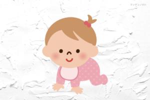 エリクソンライフサイクル論幼児前期