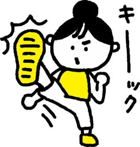 ゴールデンエイジ運動キック