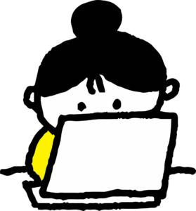 パソコン デジタル遺品