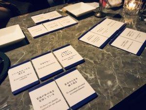 人生会議もしバナカードゲーム