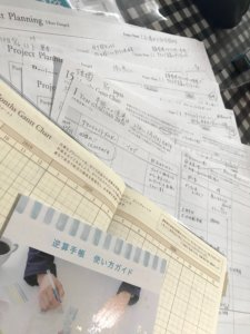 主婦夢や目標達成する逆算手帳