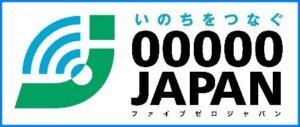 ファイブゼロジャパンロゴ